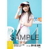 SKE48 2019年6月度 net shop限定個別生写真5枚セットvol.2 野々垣美希