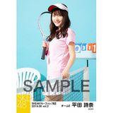 SKE48 2019年6月度 net shop限定個別生写真5枚セットvol.2 平田詩奈