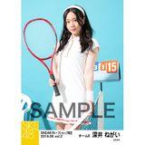 SKE48 2019年6月度 net shop限定個別生写真5枚セットvol.2 深井ねがい