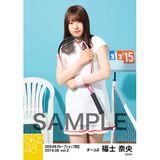 SKE48 2019年6月度 net shop限定個別生写真5枚セットvol.2 福士奈央
