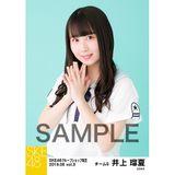 SKE48 2019年6月度 net shop限定個別生写真5枚セットvol.3 井上瑠夏