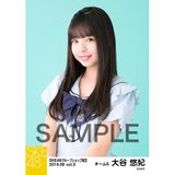 SKE48 2019年6月度 net shop限定個別生写真5枚セットvol.3 大谷悠妃