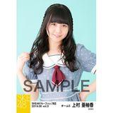 SKE48 2019年6月度 net shop限定個別生写真5枚セットvol.3 上村亜柚香