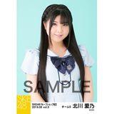 SKE48 2019年6月度 net shop限定個別生写真5枚セットvol.3 北川愛乃