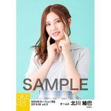 SKE48 2019年6月度 net shop限定個別生写真5枚セットvol.3 北川綾巴