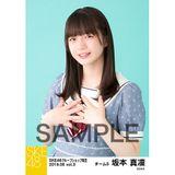 SKE48 2019年6月度 net shop限定個別生写真5枚セットvol.3 坂本真凛