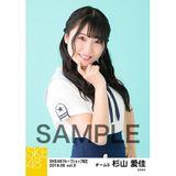 SKE48 2019年6月度 net shop限定個別生写真5枚セットvol.3 杉山愛佳