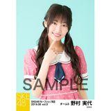 SKE48 2019年6月度 net shop限定個別生写真5枚セットvol.3 野村実代
