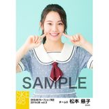 SKE48 2019年6月度 net shop限定個別生写真5枚セットvol.3 松本慈子