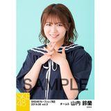 SKE48 2019年6月度 net shop限定個別生写真5枚セットvol.3 山内鈴蘭