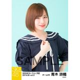 SKE48 2019年6月度 net shop限定個別生写真5枚セットvol.3 青木詩織