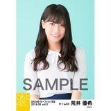 SKE48 2019年6月度 net shop限定個別生写真5枚セットvol.3 荒井優希