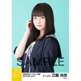 SKE48 2019年6月度 net shop限定個別生写真5枚セットvol.3 江籠裕奈
