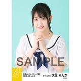 SKE48 2019年6月度 net shop限定個別生写真5枚セットvol.3 大芝りんか