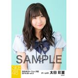 SKE48 2019年6月度 net shop限定個別生写真5枚セットvol.3 太田彩夏