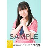 SKE48 2019年6月度 net shop限定個別生写真5枚セットvol.3 片岡成美