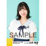 SKE48 2019年6月度 net shop限定個別生写真5枚セットvol.3 白井琴望