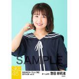 SKE48 2019年6月度 net shop限定個別生写真5枚セットvol.3 惣田紗莉渚