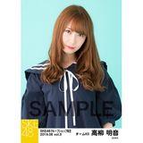 SKE48 2019年6月度 net shop限定個別生写真5枚セットvol.3 高柳明音