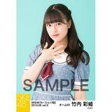 SKE48 2019年6月度 net shop限定個別生写真5枚セットvol.3 竹内彩姫
