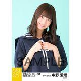 SKE48 2019年6月度 net shop限定個別生写真5枚セットvol.3 中野愛理