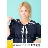 SKE48 2019年6月度 net shop限定個別生写真5枚セットvol.3 古畑奈和