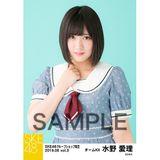 SKE48 2019年6月度 net shop限定個別生写真5枚セットvol.3 水野愛理