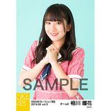SKE48 2019年6月度 net shop限定個別生写真5枚セットvol.3 相川暖花