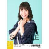 SKE48 2019年6月度 net shop限定個別生写真5枚セットvol.3 井田玲音名