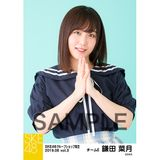 SKE48 2019年6月度 net shop限定個別生写真5枚セットvol.3 鎌田菜月
