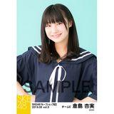 SKE48 2019年6月度 net shop限定個別生写真5枚セットvol.3 倉島杏実