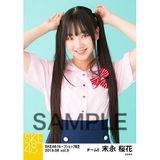 SKE48 2019年6月度 net shop限定個別生写真5枚セットvol.3 末永桜花