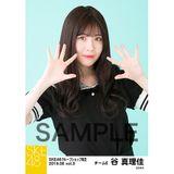 SKE48 2019年6月度 net shop限定個別生写真5枚セットvol.3 谷真理佳