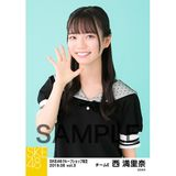SKE48 2019年6月度 net shop限定個別生写真5枚セットvol.3 西満里奈