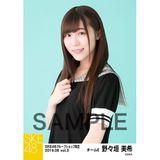 SKE48 2019年6月度 net shop限定個別生写真5枚セットvol.3 野々垣美希