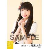 SKE48 2019年6月度 個別生写真5枚セット 石黒友月