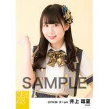 SKE48 2019年6月度 個別生写真5枚セット 井上瑠夏