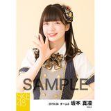 SKE48 2019年6月度 個別生写真5枚セット 坂本真凛