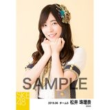 SKE48 2019年6月度 個別生写真5枚セット 松井珠理奈