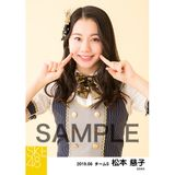 SKE48 2019年6月度 個別生写真5枚セット 松本慈子