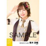SKE48 2019年6月度 個別生写真5枚セット 青木詩織