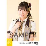 SKE48 2019年6月度 個別生写真5枚セット 荒井優希