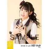 SKE48 2019年6月度 個別生写真5枚セット 大芝りんか