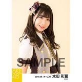 SKE48 2019年6月度 個別生写真5枚セット 太田彩夏