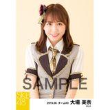 SKE48 2019年6月度 個別生写真5枚セット 大場美奈