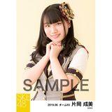 SKE48 2019年6月度 個別生写真5枚セット 片岡成美