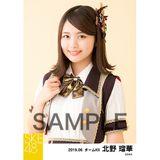 SKE48 2019年6月度 個別生写真5枚セット 北野瑠華
