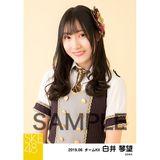 SKE48 2019年6月度 個別生写真5枚セット 白井琴望