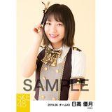 SKE48 2019年6月度 個別生写真5枚セット 日高優月