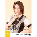 SKE48 2019年6月度 個別生写真5枚セット 古畑奈和